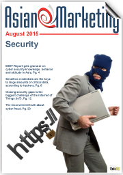 August 2015 - Security