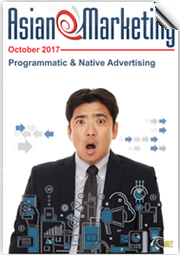October 2017 - Programmatic & Native Advertising