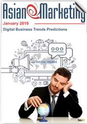 Digital Business Trends Predictions