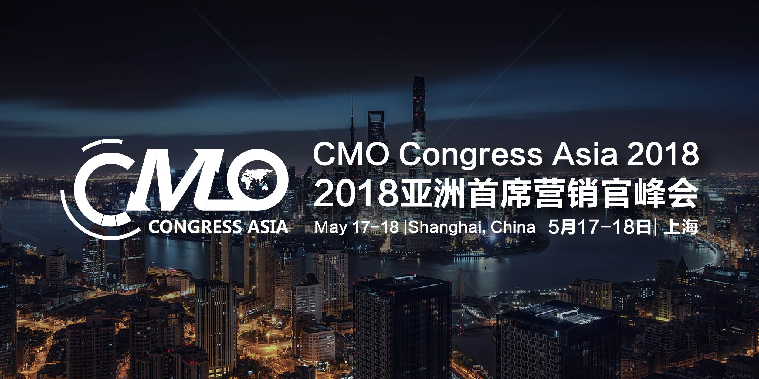 CMO Congress Asia 2018