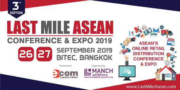 Last Mile Conference & Expo 2019