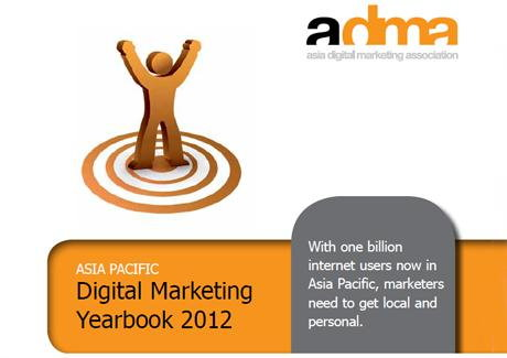 ADMA Digital Marketing Yearbook 2012 in retrospect