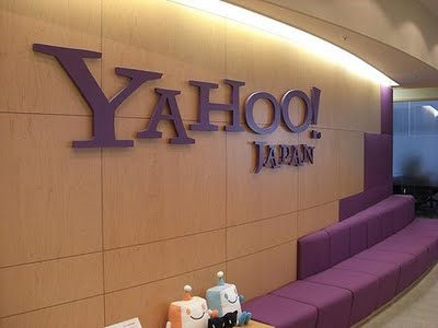 Yahoo! JAPAN: rich media ads on GyaO! video streaming site
