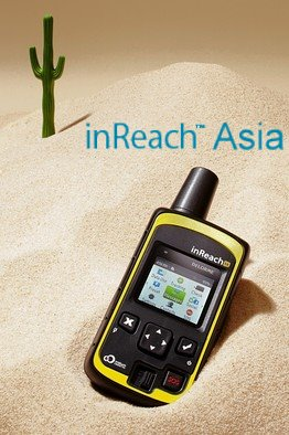 Connected in the remotest corner of the globe: new InReach SE satellite communicator launched just in time for the holidays in SEA