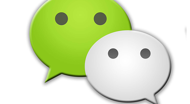 WeChat: innovative and safer social conversations connecting Singaporeans to the world