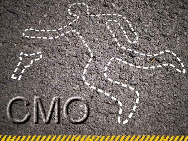 The CMO is dead