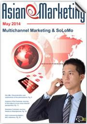 May 2014 - Multichannel Marketing & SoLoMo