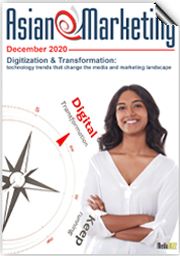 AeM_Dec_eMag_Cover_2020.jpg